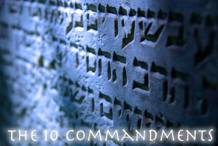 the hebrew 10 commandments
